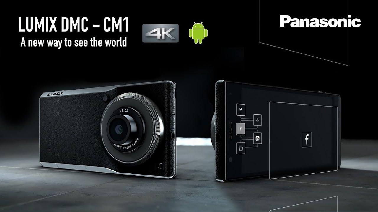 Nuevo lanzamiento del celular de Panasonic
