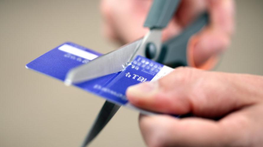 cómo cancelar una tarjeta de crédito